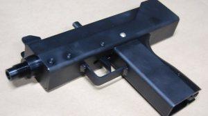 635941-sub-machine-gun