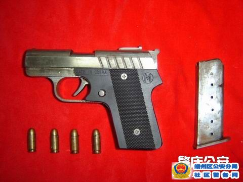 pistol9456ddimproguns