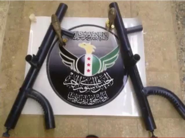 syrianlauncher improguns