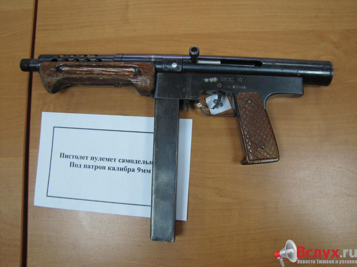 small 22lr machine pistol russia