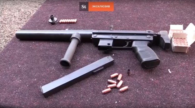 New submachine gun produced by DNR separatists | Impro Guns